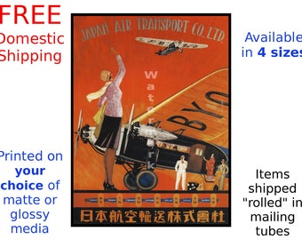 Japan Air Transport  #2 - Vintage Early 20th Century Air Travel Poster (186841897)
