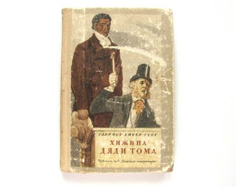 Uncle Tom's Cabin by Harrriet Beecher Stowe, Story, Novel, Soviet Vintage children's Book, 1969