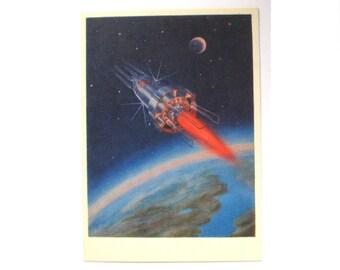 Spacecraft above Earth, Space, Unused Postcard, Painting, Leonov, Illustration, Unsigned, Rare Soviet Vintage Postcard, USSR, 1966, 1960s