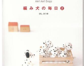 Amigurumi eBook Pattern Yarn Craft eBook Crochet Toy Ami Crochet Digital Instant Download PDF Tutorial Nice Toy