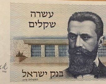 10 Israeli shekel 1978 UNC BankNote Bank of Israel Hertzel