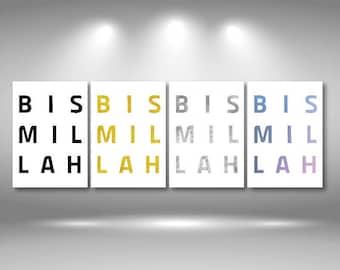 Bismillah : 4x Colours Included! High Definition print, Instant Download, Wall Art Digital Printable, Islamic Quran, Muslim, Modern Art JPEG