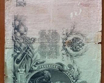 Vintage 25 rubles 1909