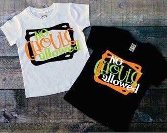Boys Halloween Shirt, No GHOULS Allowed, Halloween Boys Pumpkin Patch Shirt White or Black Short Sleeve Shirt
