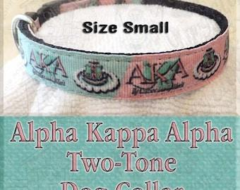 SIZE SMALL AKA Alpha Kappa Alpha Two Tone Designer Novelty Dog Collar