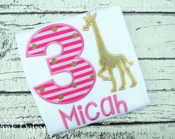 Pink Gold Giraffe Birthday Shirt - Giraffe Silhouette - Stripes - Polka Dots - Jungle - Safari - Zoo - Third - Applique Shirt - Personalized