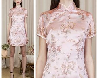 vintage 80s/90s baby pink silk satin metallic embroidered mini cheongsam dress