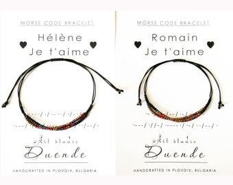 CUSTOM Morse Code Bracelet, Double Morse Code, LOVE Bracelet, Couples Bracelet, Best Friends Gift, Morse Code Jewelry, Friendship Bracelet