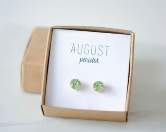 August Birthstone Earrings - Peridot Studs - Birtstone Studs - Birthstone Earrings - Birthstone Jewelry - Birthstone Ear Studs