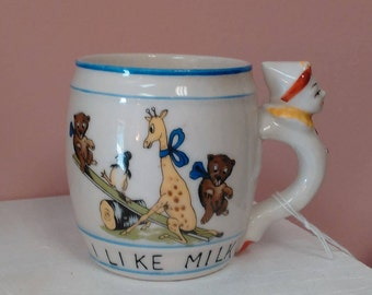 Vintage Circus Clown 'I Like Milk' Childs Mug!
