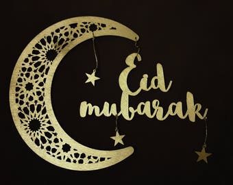 Eid Mubarak wooden letters with moon (available color gold and white)