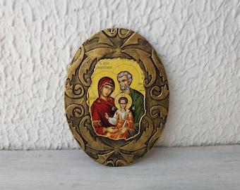 The Holy Family,Child Jesus,Virgin Mary,Saint Joseph,St Joseph,Christian Art,Holy Family of Nazareth,Religious Gift,Religious Art,Icon Gift