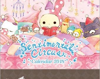 San-X Sentimental Circus 2018 Calendar -  Shappo - Kuro - Calendrier - Sentimental Circus Calendario
