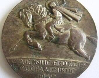 Rare Big Greece Royal desktop medal - 12TH INTERNATIONAL FAIR THESSALONIKI 1937