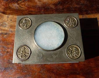Vintage Chinese Brass Cigarette Box with Jade