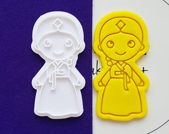 Girl wearing traditional Korean Clothes(Hanbok)  Cookie Cutter and Stamp