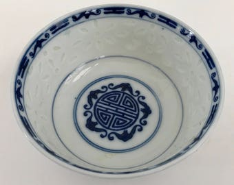 "Translucent Rice Grain Pattern 4 1/2"" Rice Bowl"