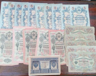 set of 21 rare original Russian Imperial bonds ... Paper Money ... 1 / 3 / 5 / 10  Rubles ... 1898-1909 years