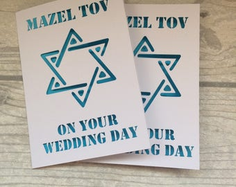 Mazel Tov, on your wedding day, card, papercut, Jewish celebration, Star of David card, occasion card