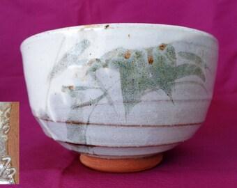 VJ226 : Mino-yaki ware Japanese Takakazu style Chawan tea bowl , Matcha Green Tea, hand made in Japan