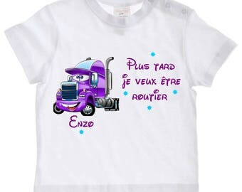 tee shirt baby later I want to be personalized with name road