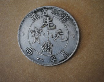 chinese old coin