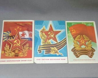 Postcards, the day of the USSR Armed Forces (used)
