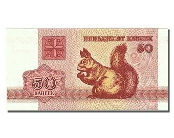 belarus 50 kapeek 1992 km #1 unc(65-70)