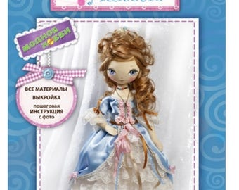 "Sewing kit ""Doll Nicole"""