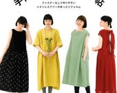 Handmade One Piece Dress Book - Japanese Dress Pattern Book