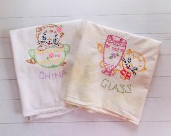 Vintage Flour Sack Towels / Lot of 2 / Vintage Linens / Vintage Embroidery