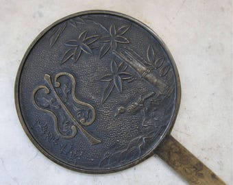 JAPANESE BRONZE MIRROR Antique Kagami? Round Shape Handcut Embossed Bamboo Tree Leaves Bird + Waves Japan Characters Geisha Accessory 1800's