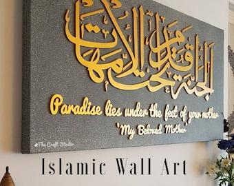 Islamic Muslim Gift, Mothers Day, Eid Gift,