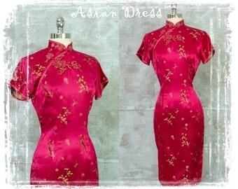 Vintage Cheongsam Dress, Asian Dress, Mandarin Collar Dress, Chinese Dress, Japanese Dress, Satin Dress, Brocade, Rasberry, Small