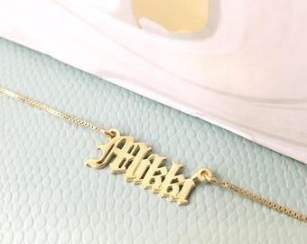 24K Gold Old English Name Choker/Gothic Choker Necklace/Gold Name Choker/Custom Gold Choker/Old English Necklace/Personalized Name Necklace