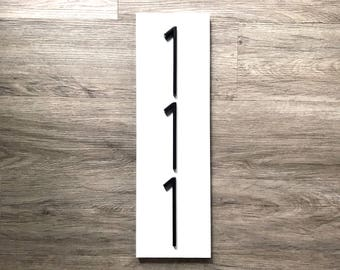 Vertical Address Plaque // Modern Address Plaque // White House Number Plaque