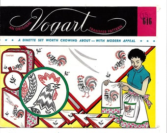 1960s Vogart 646 Rooster Motif Kitchen and Dinette Set Transfer Pattern, Linens, Small Applicance Covers and Aprons, Unused