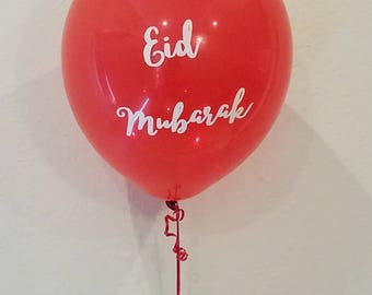 Eid Balloons- Pack of 10