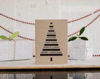 Five Languages Christmas Card : Brown Kraft Paper