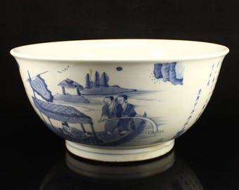 N3875 Chinese Qing Dynasty Blue And White Porcelain Bowl