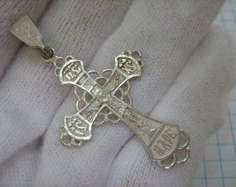 SOLID 925 Sterling Silver Detailed CROSS Pendant Jesus Crucifix Russian Cyrillic Inscription Prayer to the Venerable Cross Filigree Openwork