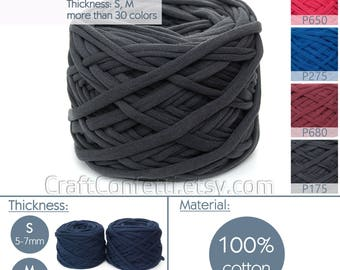 Graphite T-Shirt yarn Dark gray tee shirt yarn Spaghetti fabric yarn Chunky cotton yarn Home decor yarn / 175PE / 5 m (5.5 yrds)
