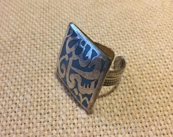 """Sterling Silver Arabic Calligraphy Ring Handmade in Egypt. Turquoise Underlay. Very Unique. """"Subhan Allah"""" - """"Praise God"""""""