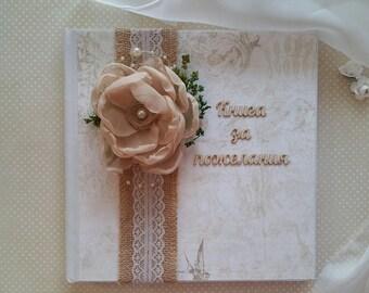 Rustic Wedding Guest Book, Alternative Guestbook, Custom Guest Book, Country Chic Wedding Keepsake Wedding Gift, Vintage Wedding Guest Book