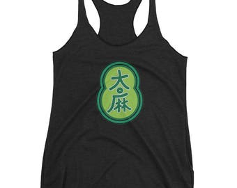 Kanji Character for Ganja - Women's Tank Top