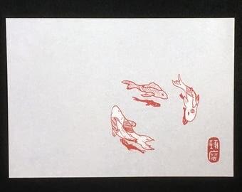 Koi Carp postcard
