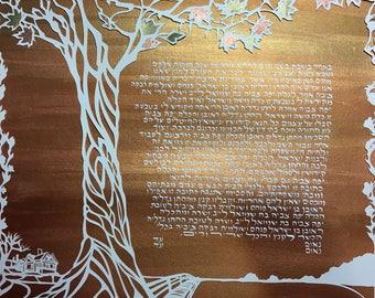 Autumn Shimmer Papercut Ketubah - wedding artwork - hand lettering