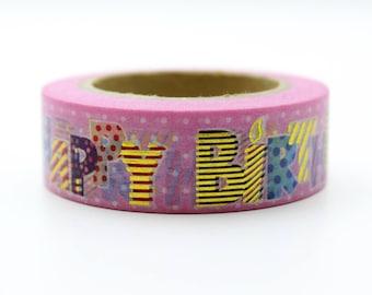 Happy Birthday Foil Tape Craft Supplies Planner Stickers Erin Condren Scrapbooking Birthday Decorative Tape Love My Tapes