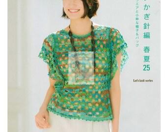 27 Crochet Patterns - Beautiful Crochet Spring Summer - Lets Knit series - Japanese Craft Book - Women's Crochet Clothes - ebook - PDF