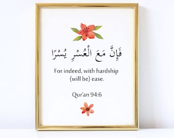 Islamic wall art, For Indeed with Hardship will be Ease, Instand download